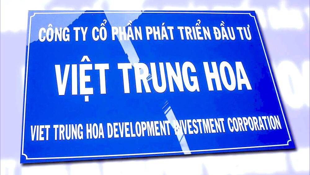 bang cong ty